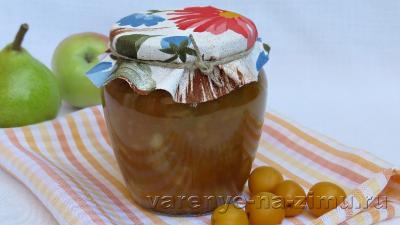 Варенье из груш и яблок с алычой