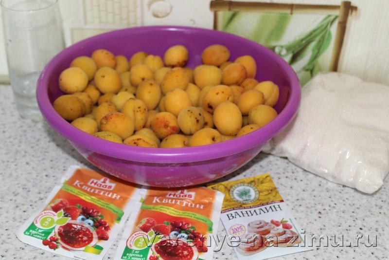 Джем из абрикосов простой рецепт на зиму с ванилью: фото 1