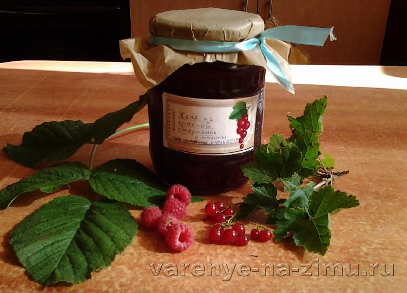 Желе из малины и красной смородины: фото 8