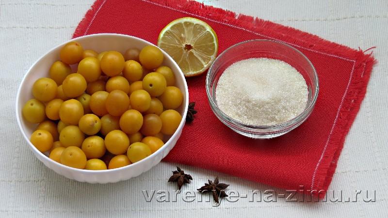 Джем из алычи с лимонным соком и бадьяном: фото 1