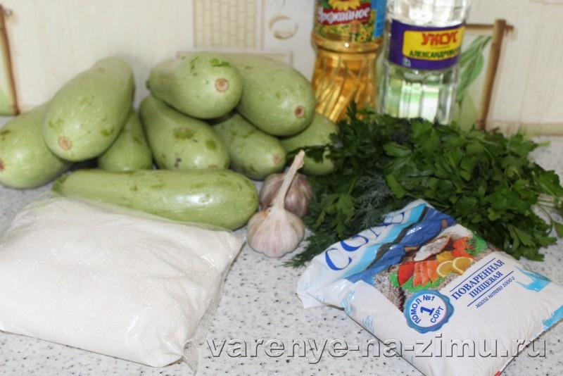 Кабачки как грузди рецепт на зиму: фото 1