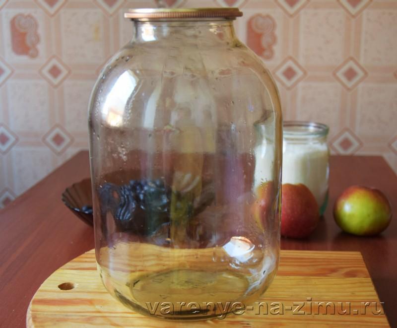 Компот из винограда и яблок на зиму без стерелизации: фото 5