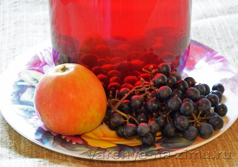 Компот из винограда и яблок на зиму без стерелизации: фото 8