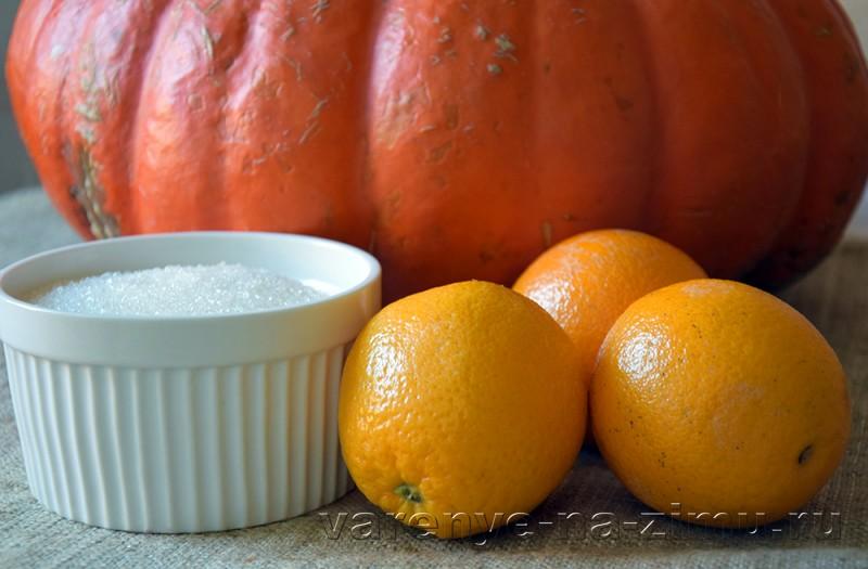Тыквенный сок на зиму: фото 1