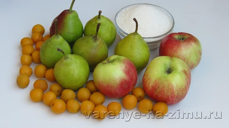 Варенье из груш и яблок с алычей : ингридиенты