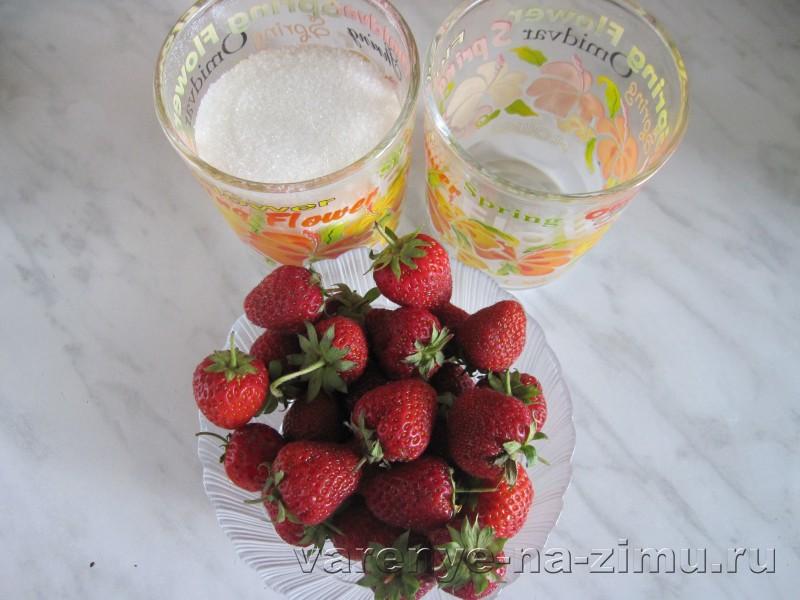 Варенье из клубники с целыми ягодами пятиминутка на зиму: фото 1