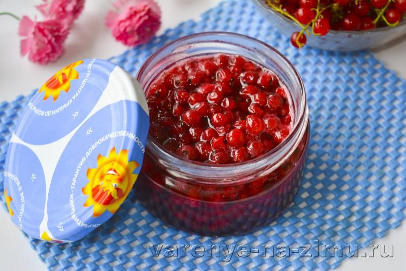 Варенье из красной смородины на зиму: фото 5 минутка: фото 8