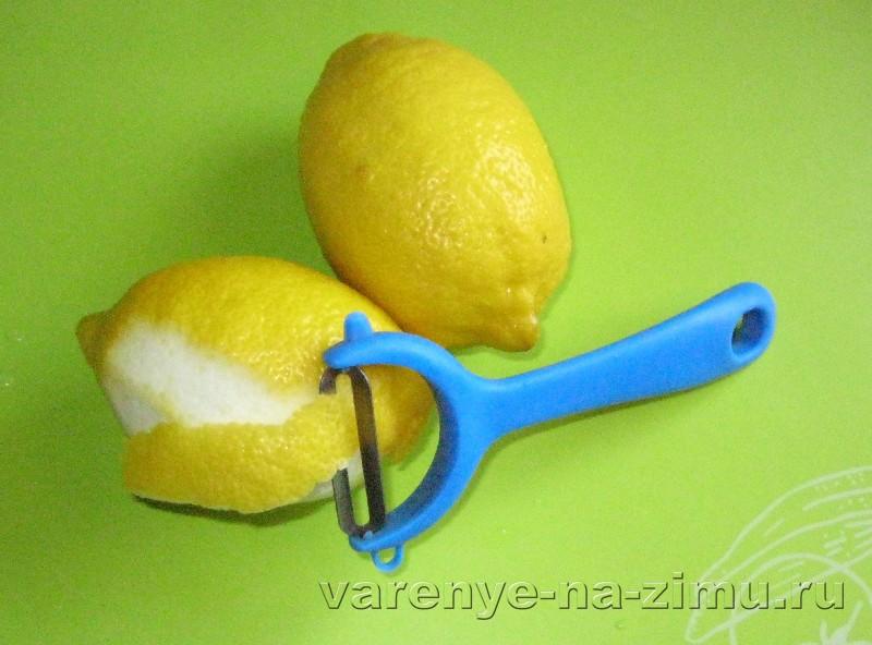 Варенье из лимонов: фото 2
