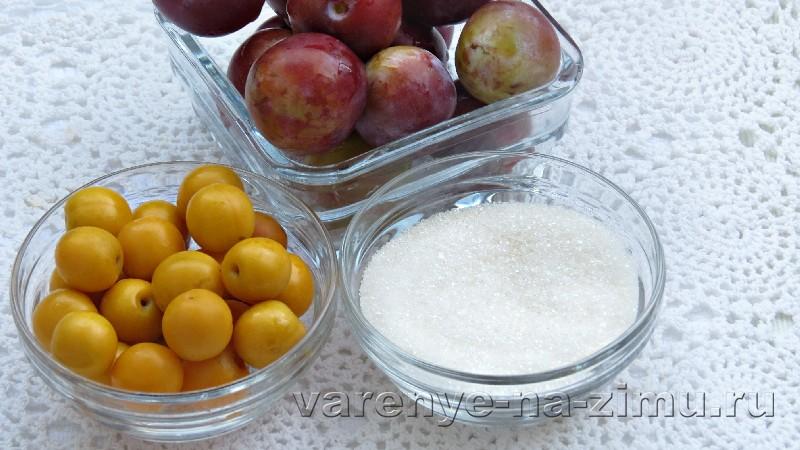 Варенье из сливы и алычи в мультиварке : ингридиенты