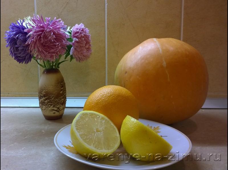 Варенье из тыквы с апельсином и лимоном: фото 1