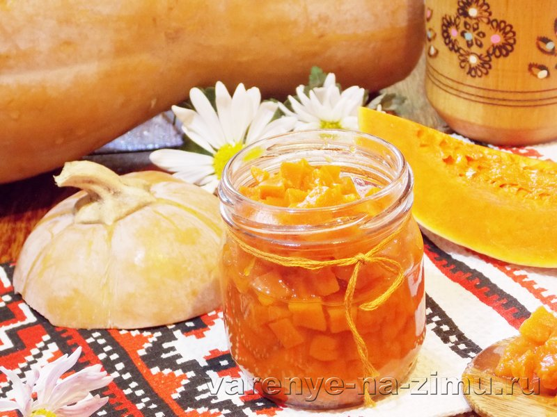 Тыквенное варенье с апельсином и лимоном рецепт пошагово