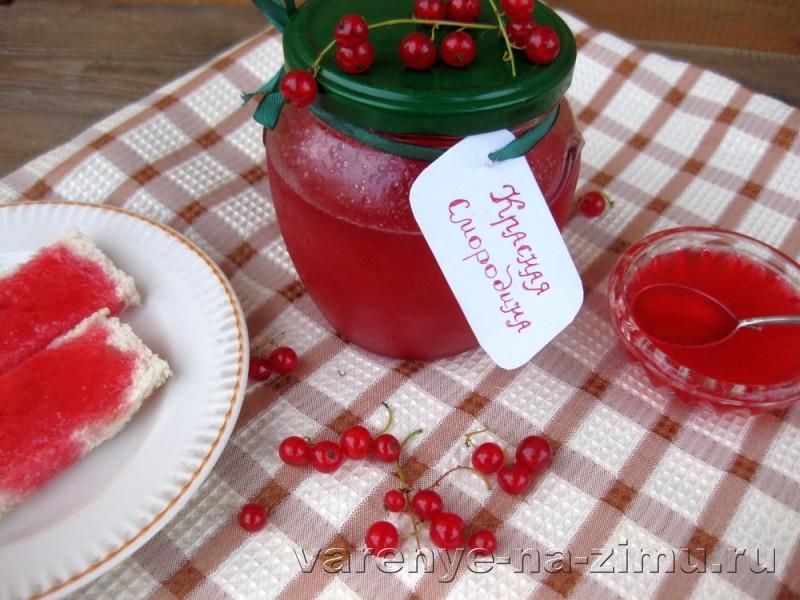 Желе из красной смородины без варки: фото 10