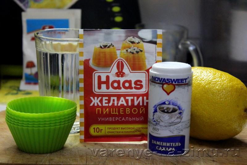 Желе из лимона без сахара с желатином: фото 1